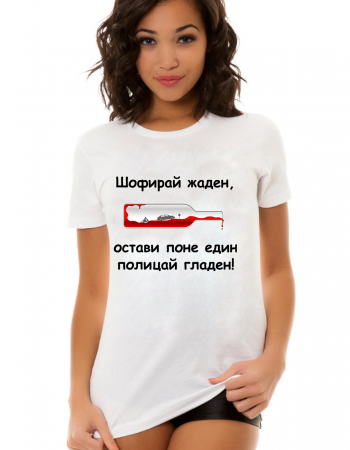 women-clothing-2015-new-fashion-t-shirt-women-tee-tops-for-women-white-cotton-tee-animal